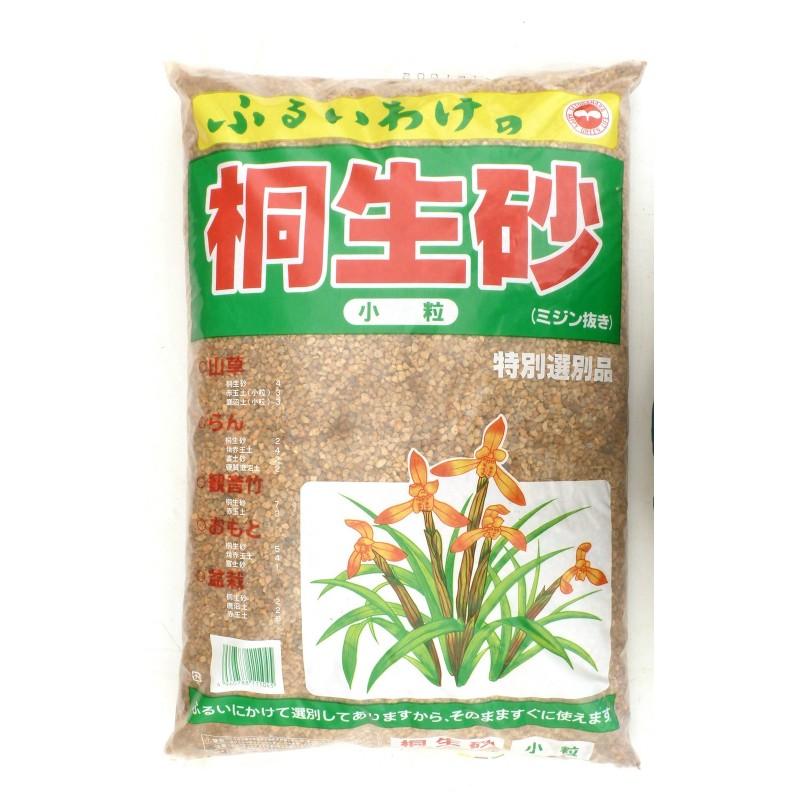 Kiryuzuna Normal grain 18L