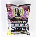 Hanagokoro Fertilizer 500gr - Large grain