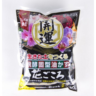 Hanagokoro Fertilizer 500gr - Large grain