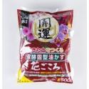 Hanagokoro Fertilizer 500gr - Intermediate grain