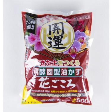 Abono Hanagokoro  500gr - Grano Medio