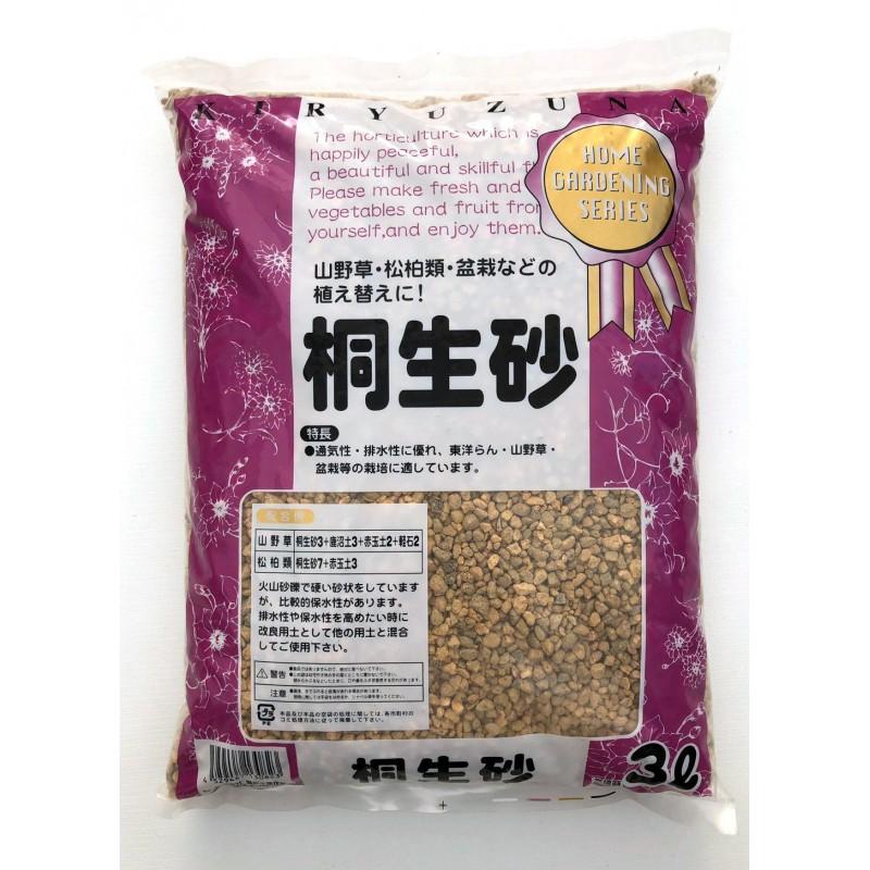 Kiryuzuna MEDIUM grain 3L