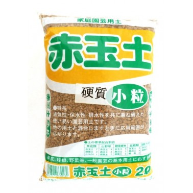 Akadama LARGE grain 2L