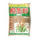 Kiryuzuna LARGE grain 18L