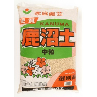 Kanuma LARGE grain 20L