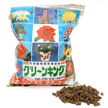 Green King 5Kg Bio Fertilizer