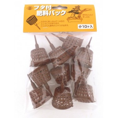 Fertiliser baskets 07023B Small Size