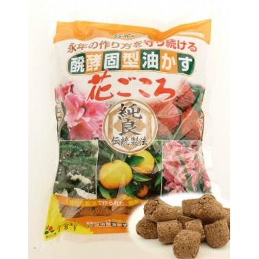 Hanagokoro Fertilizer 5Kg - Intermediate grain
