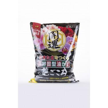 Hanagokoro Fertilizer 3Kg - Large grain