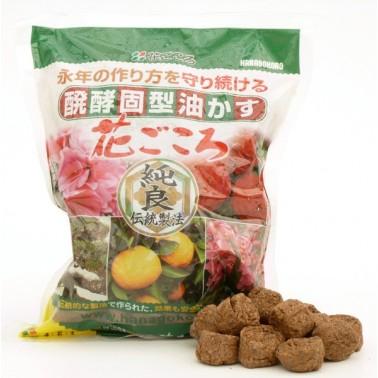 Hanagokoro Fertilizer 1,8 Kg - Medium grain